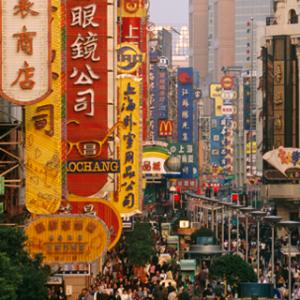 Shanghai City 长版本